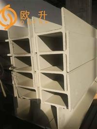 玻璃钢工字钢的主要原材料及应用