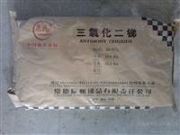 峨山海藻酸鈉回收價格