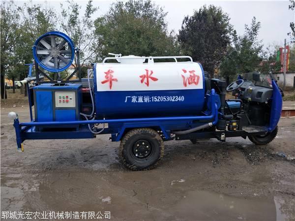 三轮洒水车厂家 洒水车价格图片