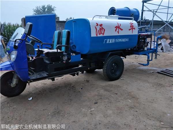 河北邯郸2立方三轮洒水车厂家 3立方农用三轮洒水车价格