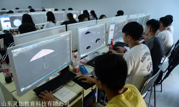 山东灵加培训ui培训视觉设计课程ui设计师教育婚庆公司海报设计图片