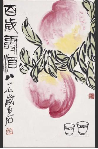 武汉油画拍卖公司