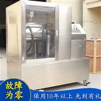 广东灵芝孢子粉细胞破壁机 厂家直销优质细胞破壁机