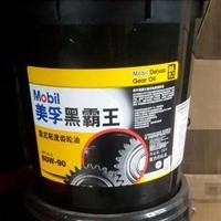 美孚液压油SHC 526