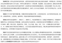 安陽殷都大型發電機租賃今日價格