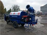 贵州雾炮洒水车厂家供应 雾炮洒水车服务商