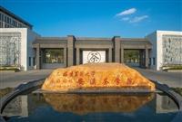 黄蜡石市场价、广场文化石、题词石、校园纪念石