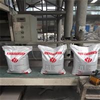 碳化硅陶瓷耐磨料 燃煤器锥体防磨胶泥 耐磨陶瓷胶泥