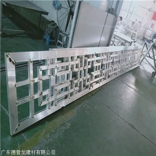 中式鋁屏風窗花價格 木紋鋁窗花廠家批發