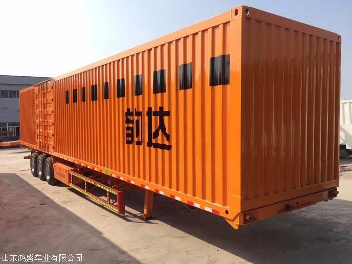 7.3米尺三轴集装箱半挂车全款价格 发货快捷
