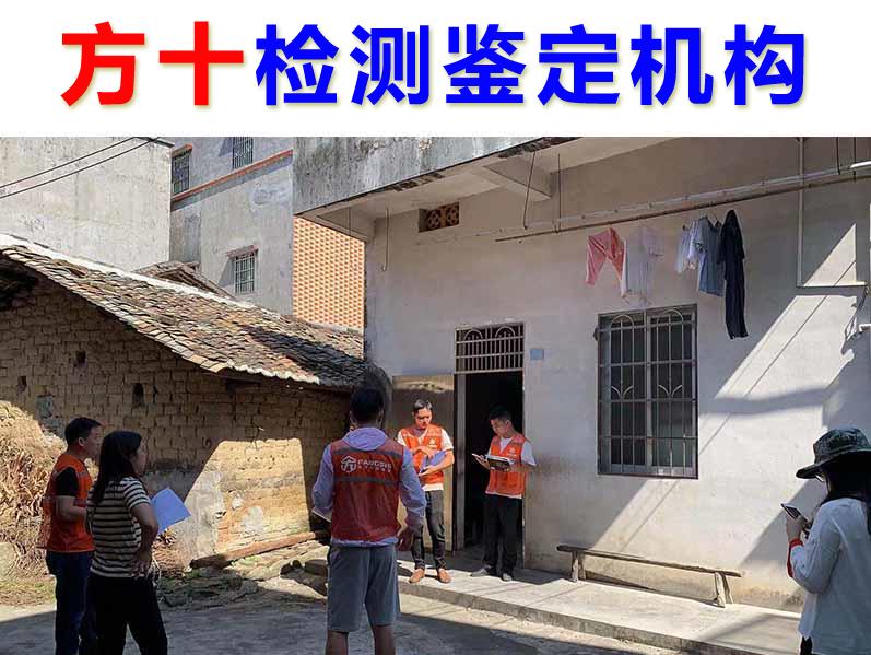 清城區屋頂廣告牌檢測鑒定權威中心機構