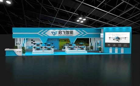有名的上海会展公司