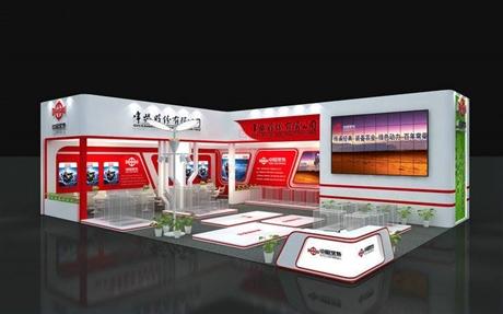 专业上海布展公司,请来上海展台设计搭建公司