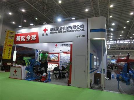 上海展会布置 展台搭建设计 选上海展览工厂