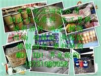 高价收购:宁德回收萜烯树脂厂家
