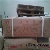 高价收购:忻州回收三氧化二锑厂家