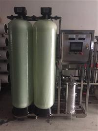 宁波软化循环水设备 水处理设备厂家直销