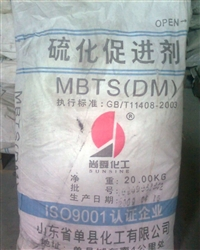 新聞涼山海藻酸鈉回收價格
