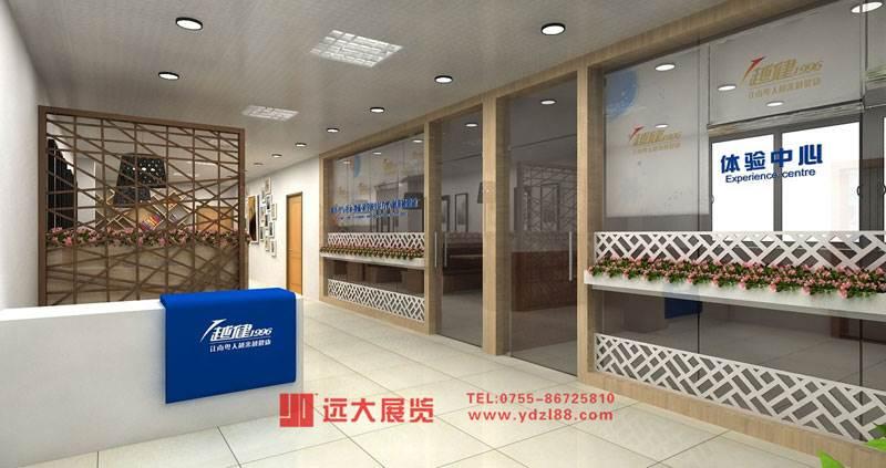 杭州展厅设计搭建哪家好 远大展览