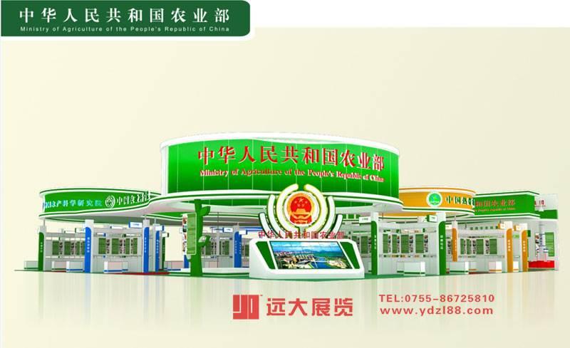 长沙展厅搭建 远大展览合作众多企业