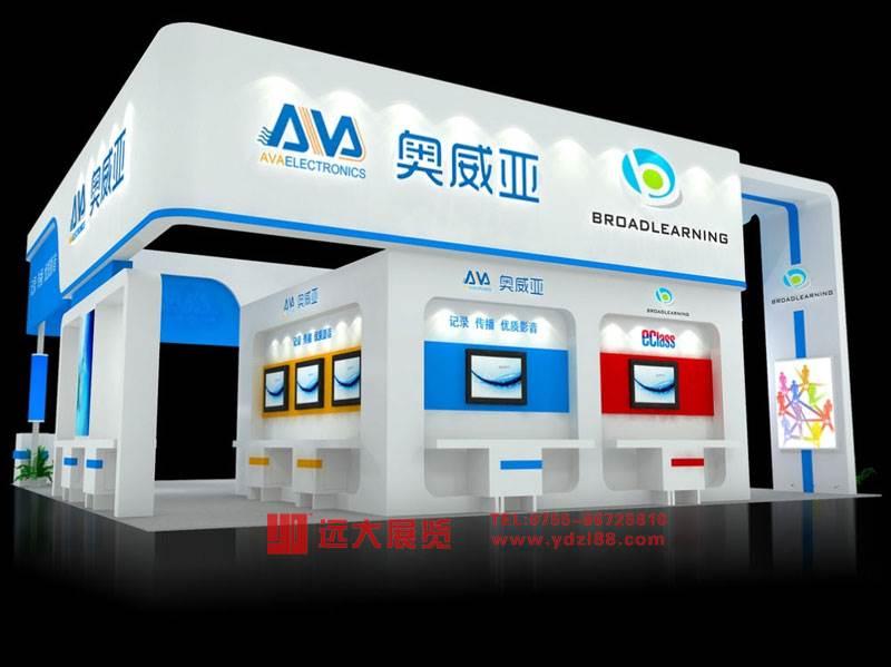 深圳展台设计搭建 展台搭建选哪家专业 远大展览