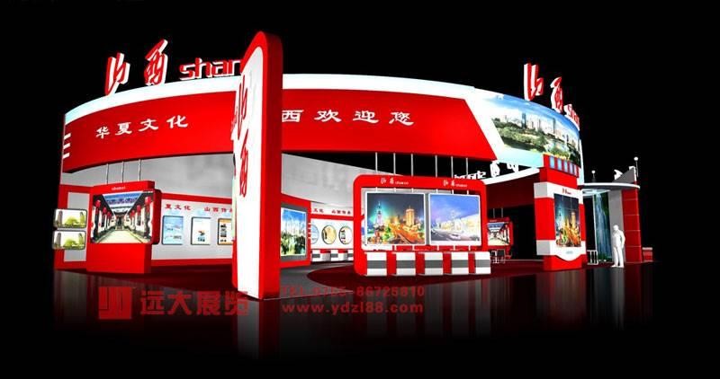 长沙展厅设计搭建哪家专业 远大展览
