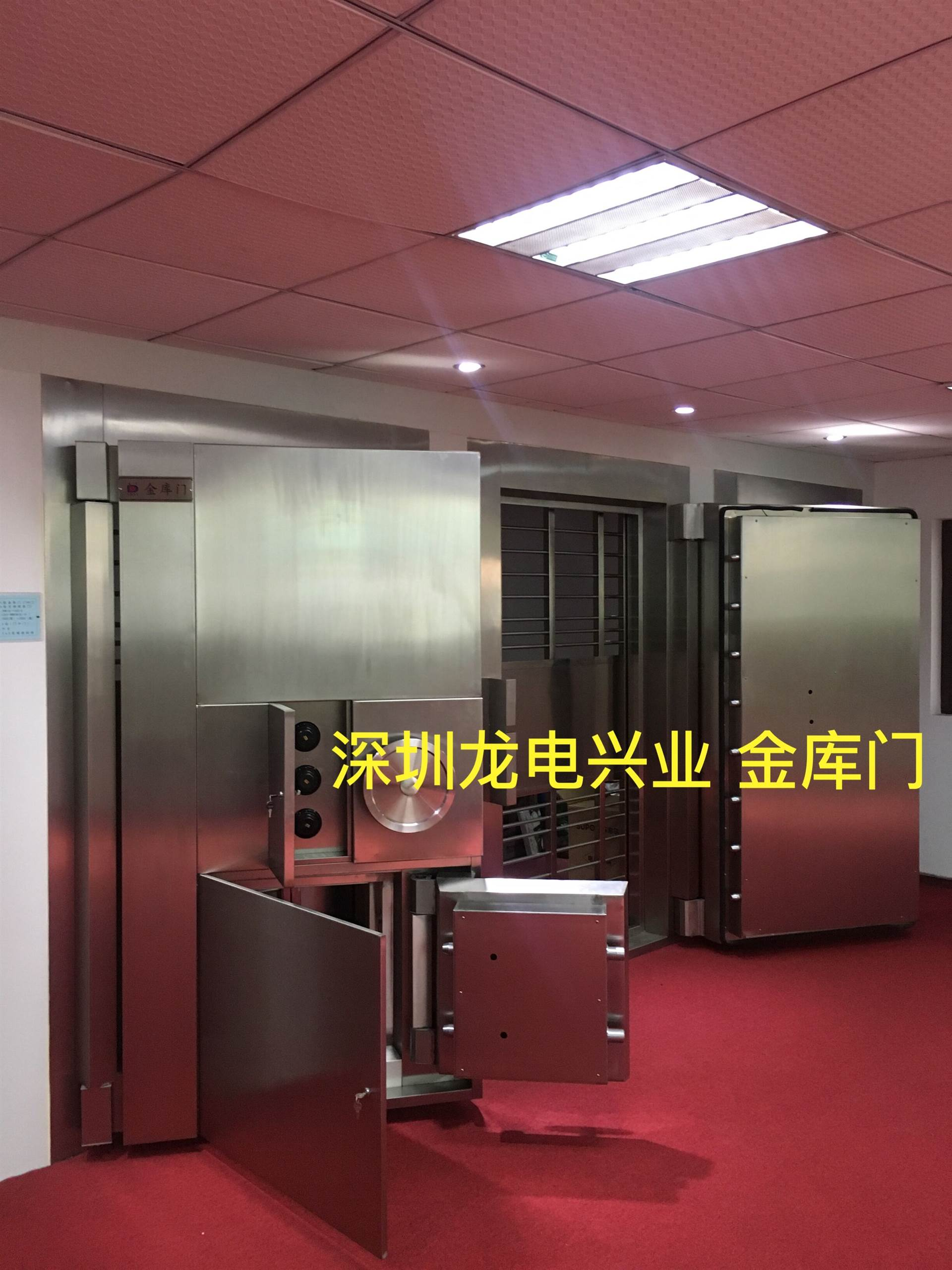 广东银行不锈钢金库门厂家