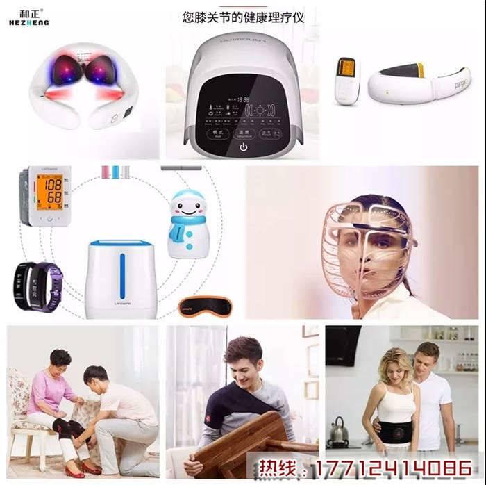 针灸治疗医疗器械 美容仪医疗器械展会优势