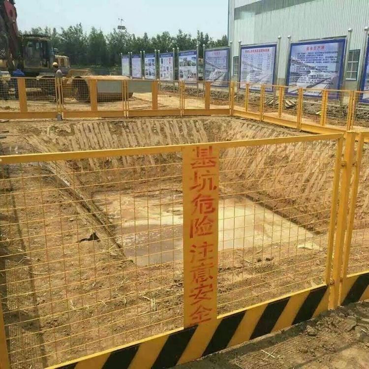 工地基坑护栏生产、基坑防护栏杆加工/基坑护栏厂家