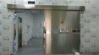 通化硫酸鋇砂廠家推薦宏興射線