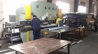 看 昌吉州工業探傷鉛房大廠家