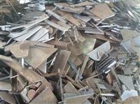 北京高价废金属回收公司