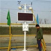 河南鹤壁雾霾监测仪厂家
