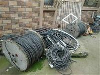 示例渭南低壓電纜回收廣告