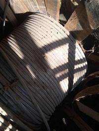示例日照廢銅銷回收渠道