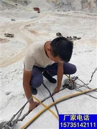磐石岩石拆除用什么机器分裂