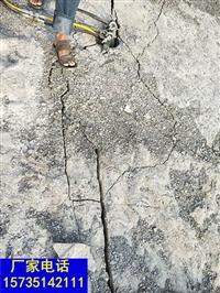 慈溪太硬的矿山岩石破不开怎么办
