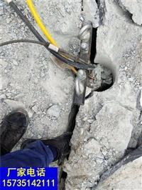 荆州配在挖机上使用破开石块设备