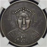 慈禧太后纪念币收购价格还 会变动吗