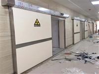 唐山防輻射廠家廠家----推薦宏興射線