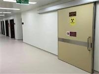 呂梁鉛板生產大廠家----推薦宏興射線