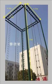 新聞:河北邯鄲部隊矮墻障礙板生產廠家