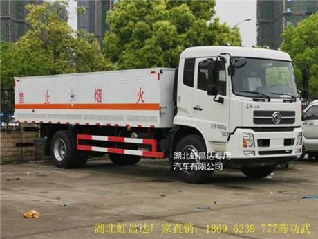 东风天锦9.93吨6.6米毒性气体厢式bwinchina注册厂家