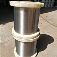 不锈钢丝供应