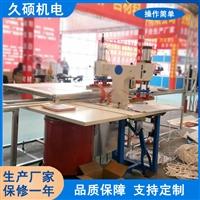 滑台式软膜边条烫边机 软膜扣边条压边机 PVC软膜焊接机