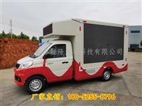 广东佛山顺德LED广告车,LED舞台车,LED售货车生产厂家