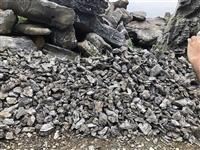 青龙石造景、未酸洗青龙石、生态?#33258;?#26223;、英石产地