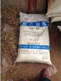 內蒙古大量回收莫卡+哪里回收氨基樹脂