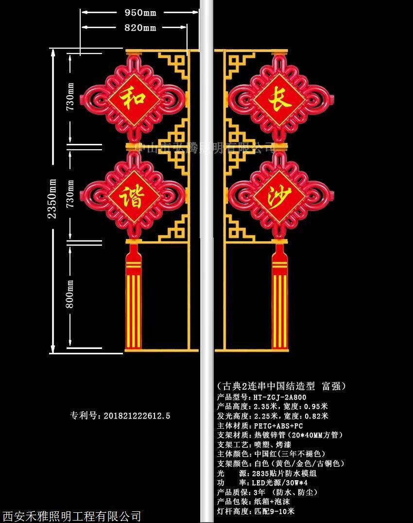 西安LED灯中国结灯笼城市街道景观
