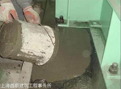 上海灌浆料哪有
